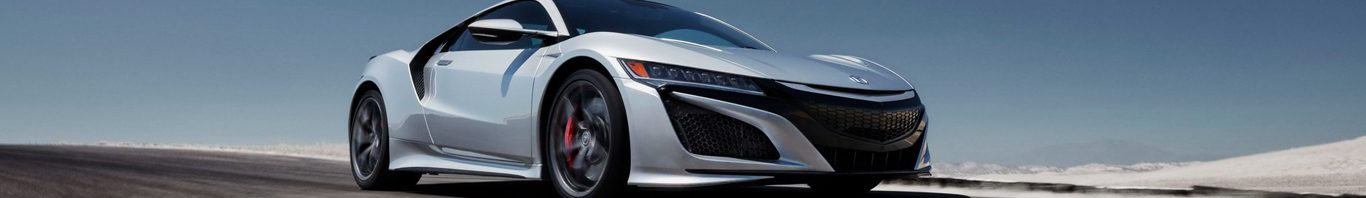19-NSX-Inner-Page-Banner
